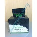 Гель пилинг Strech lift & peel  Medical+ beauty Sr Cosmetics 20 мл