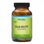 Комплекс для укрепления костей с витаминами Д и К Supherb Vitamin D400 & K2 Complex 60 капс