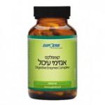 Комплекс для улучшения пищеварения Supherb Digestive Enzymes 60 капс