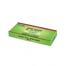 Антистресс-формула усиленная Supherb Lactium Forte 300Mg 10 капсул