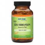 Витамин Д 1000 МЕ Supherb Vitamin D-1000 90 капс