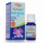 Масло эвкалипта для облегчения дыхания у малышей Taftafim 10ml